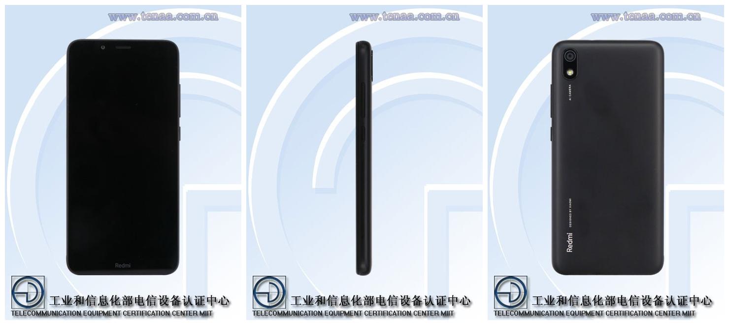 红米7a谍照曝光:非全面屏 后置单摄-平板机