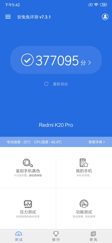 红米首款真旗舰!Redmi K20 Pro评测:性价比并非唯一优势