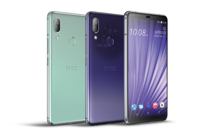HTC U19e发布:搭载骁龙710、约3286元