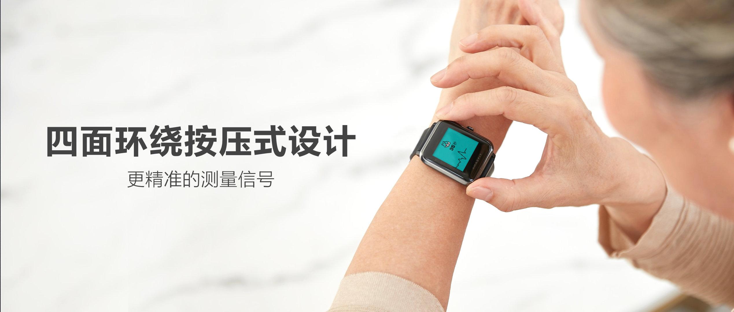 国产SoC黄山1号正式应用:首款硬件发布