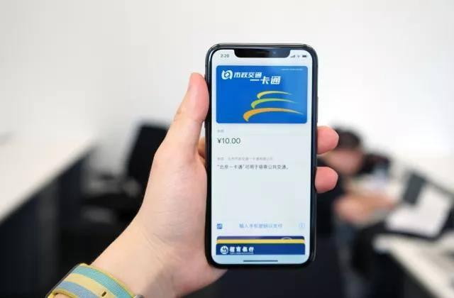 iOS 13全新NFC功能:支持读取日本居民身份证