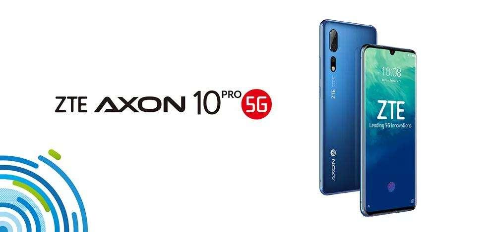 必升 中兴Axon 10 Pro系统更