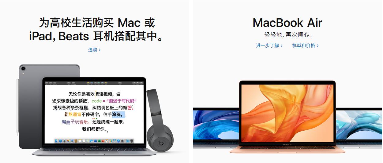 苹果重磅优惠来袭:变相降价2000+