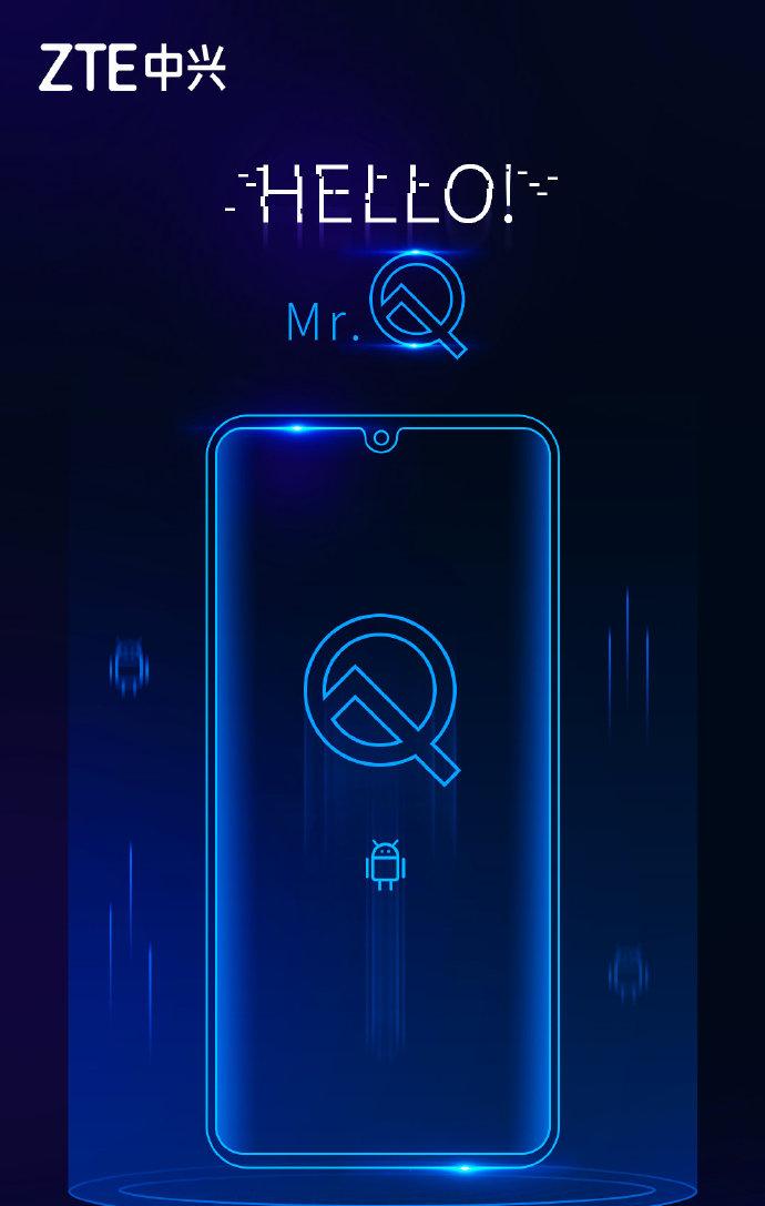 官宣:中兴Axon 10 Pro开启Android Q内测招募