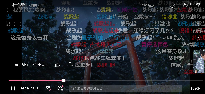 小米CC9评测:拍照虽好 但仍有遗憾