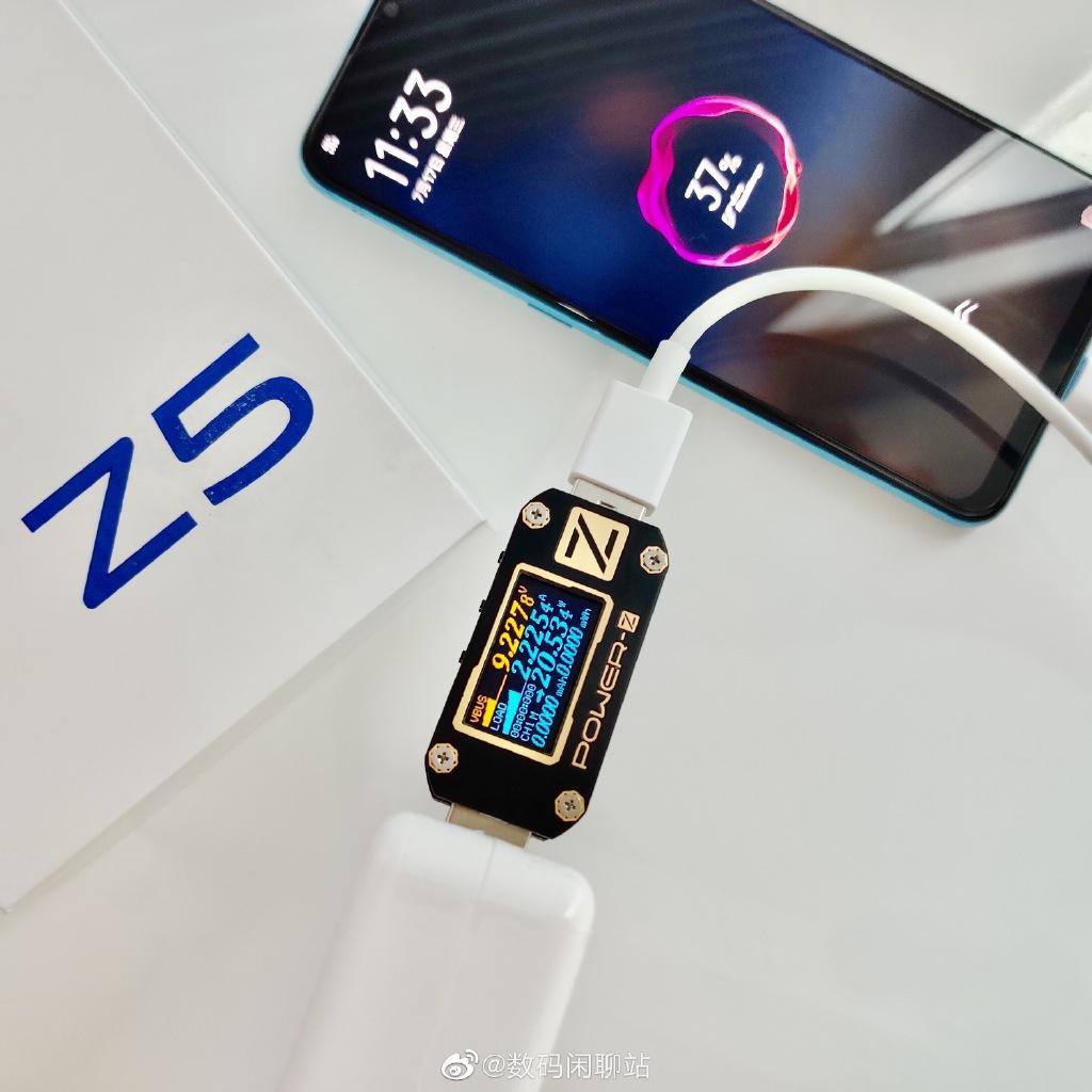 vivo Z5配置曝光:4500mAh电池+22.5W快充