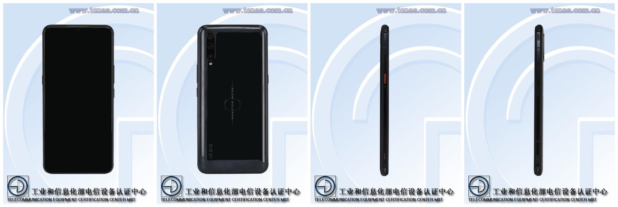 iQOO Pro外形公布:水滴屏+后置三摄