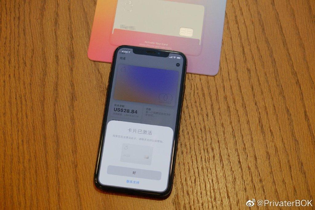 苹果信用卡实卡曝光:颜值无敌了