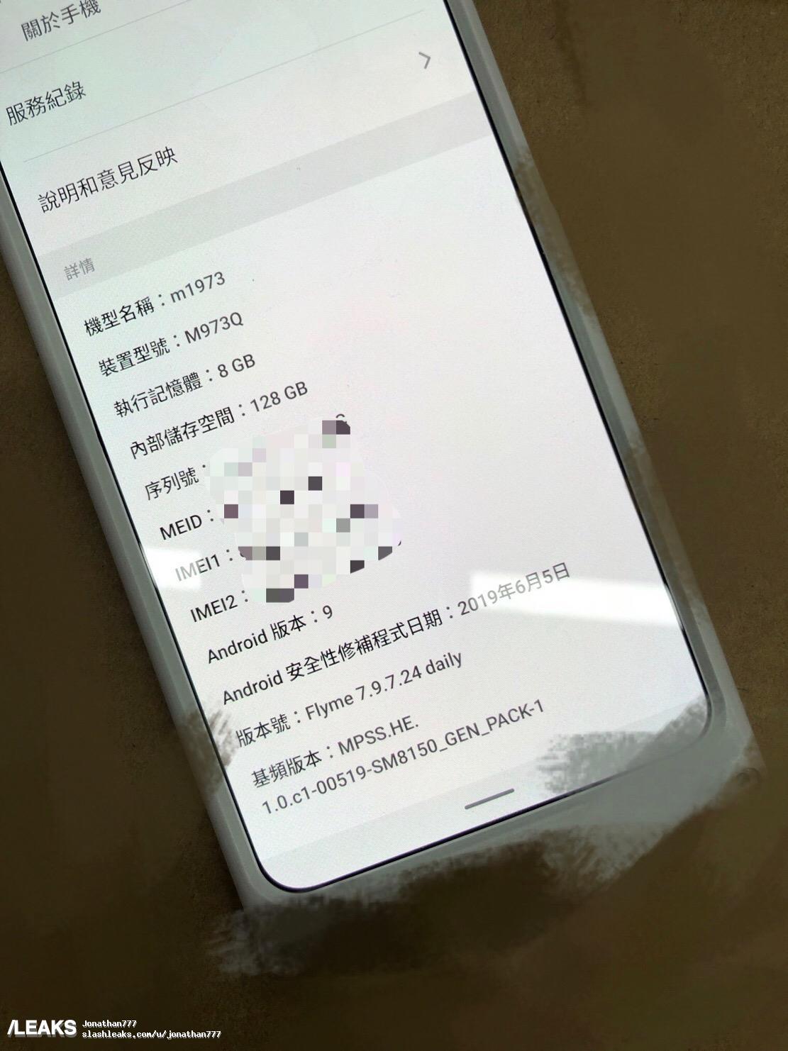 疑似魅族16s Pro真机曝光:非曲面屏 运行Flyme 7