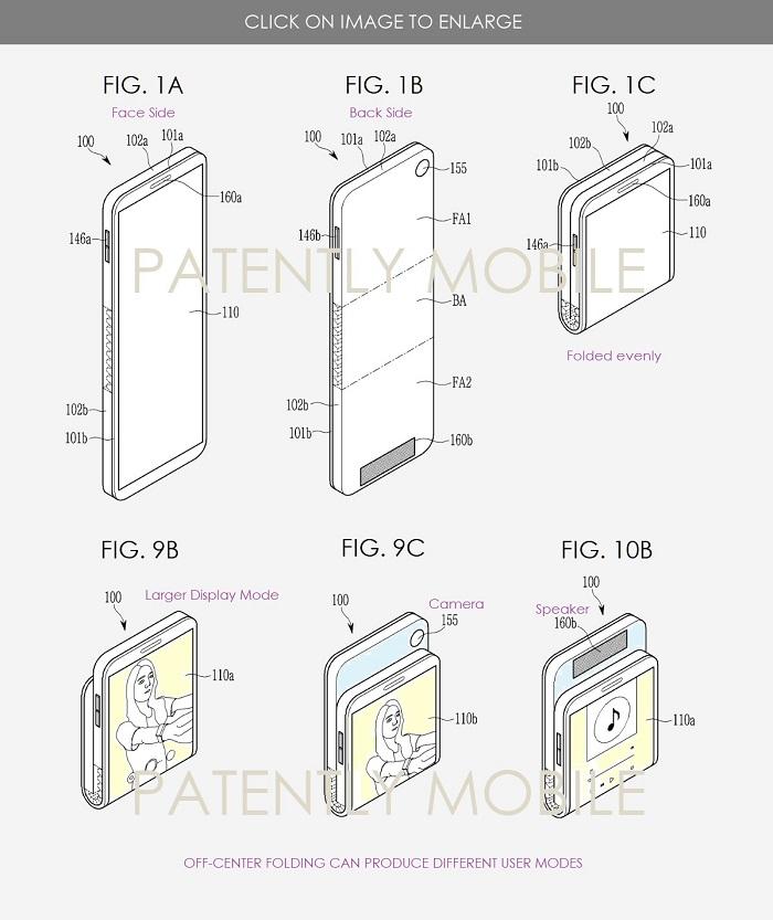 三星新折叠屏专利曝光 体位独特