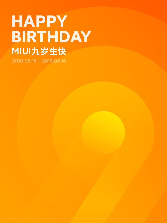 MIUI 11终于来了!