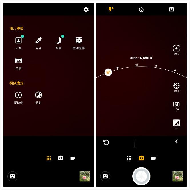 21:9屏幕的新视野享受 Moto P50体验