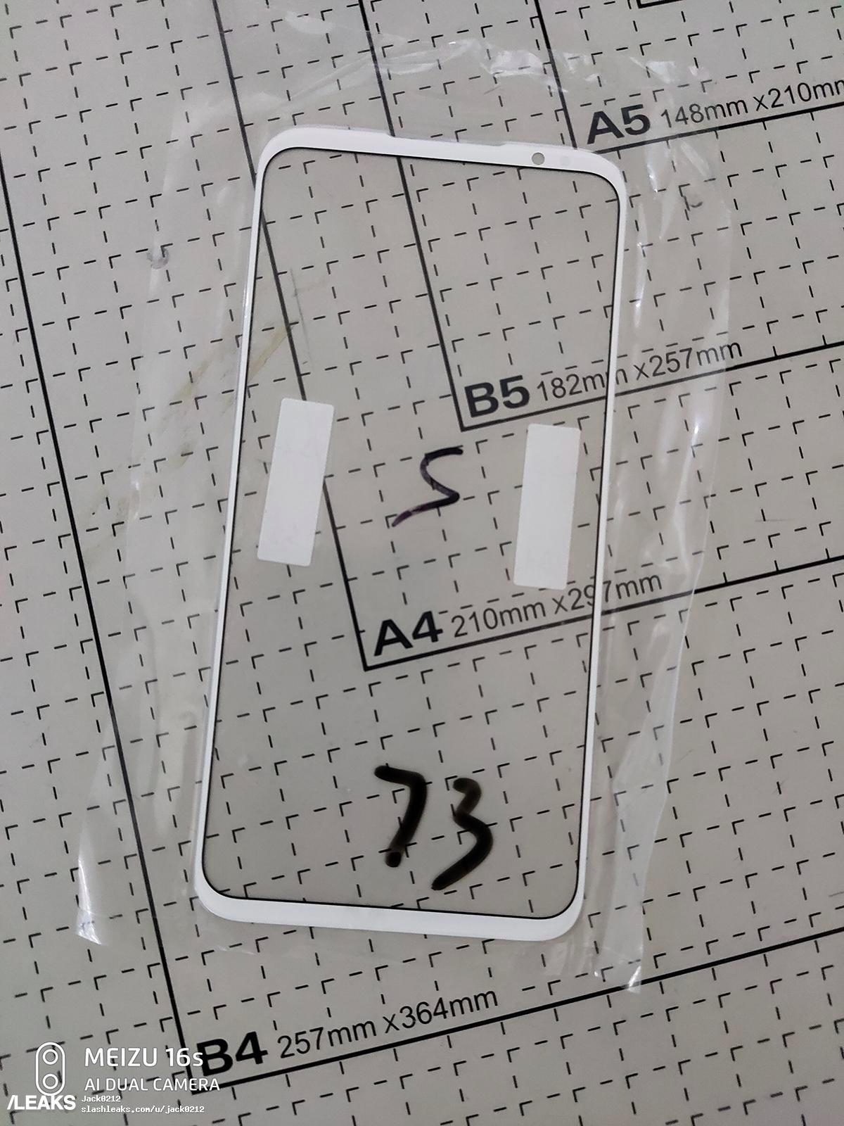 魅族16s Pro前面板曝光:外形就这样了