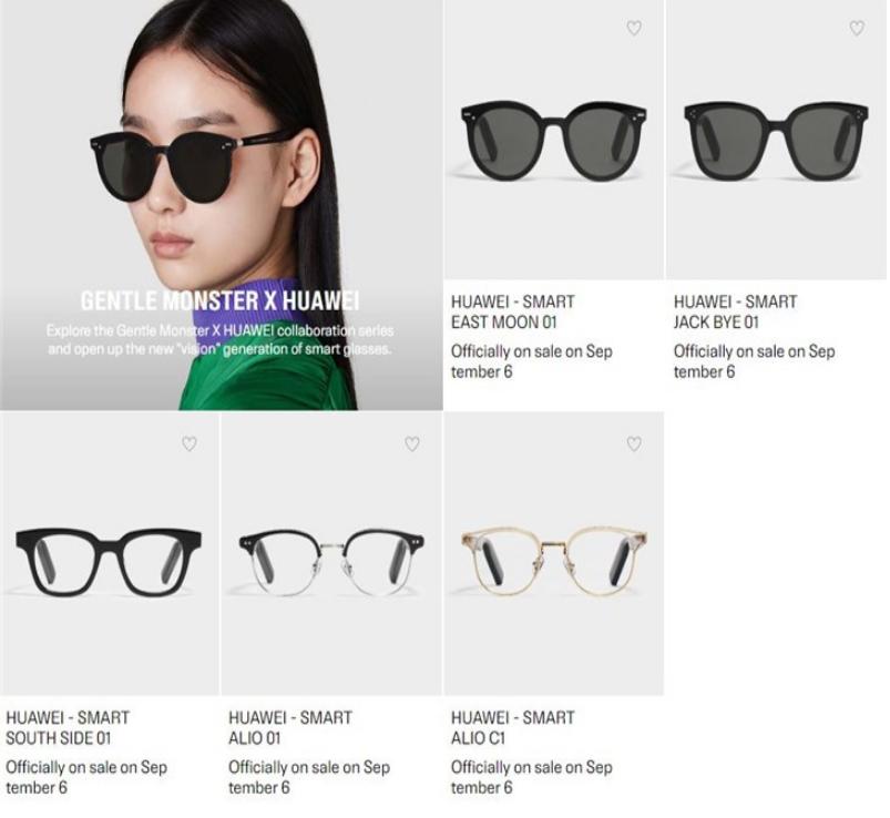 华为可穿戴智能眼镜EyeWear正式开卖 1999元起