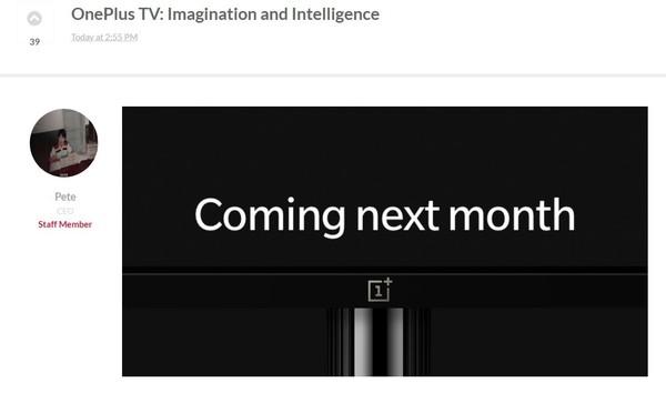 下月发布 一加电视将搭载4K QLED屏幕