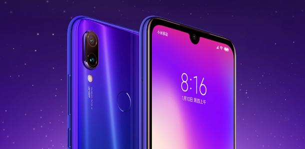 小米2019年第二季度财报:手机全球第四 净利润暴涨