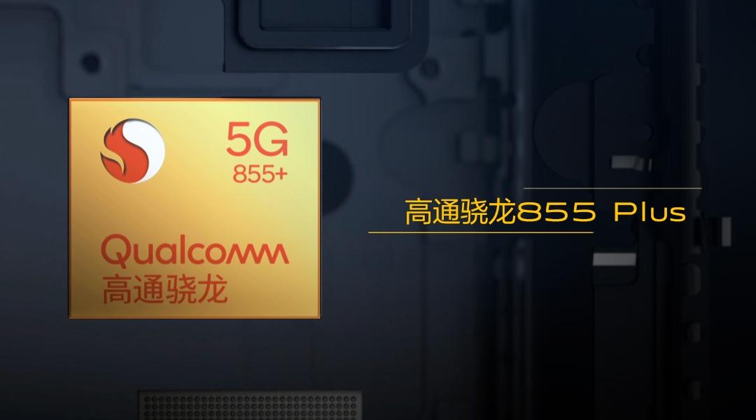 最便宜5G手机 iQOO Pro发布:3798元起