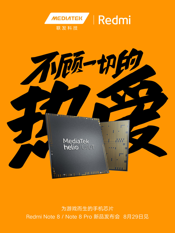 红米Note 8/8 Pro配置曝光:首发12nm新U