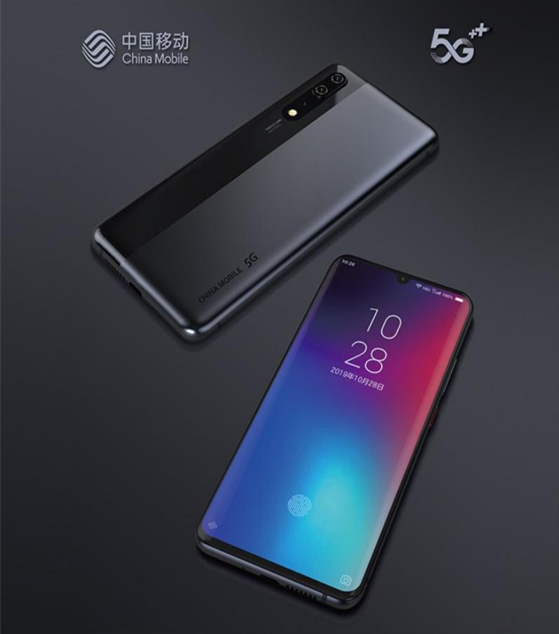 中国移动自主品牌5G手机上架 售价4988元