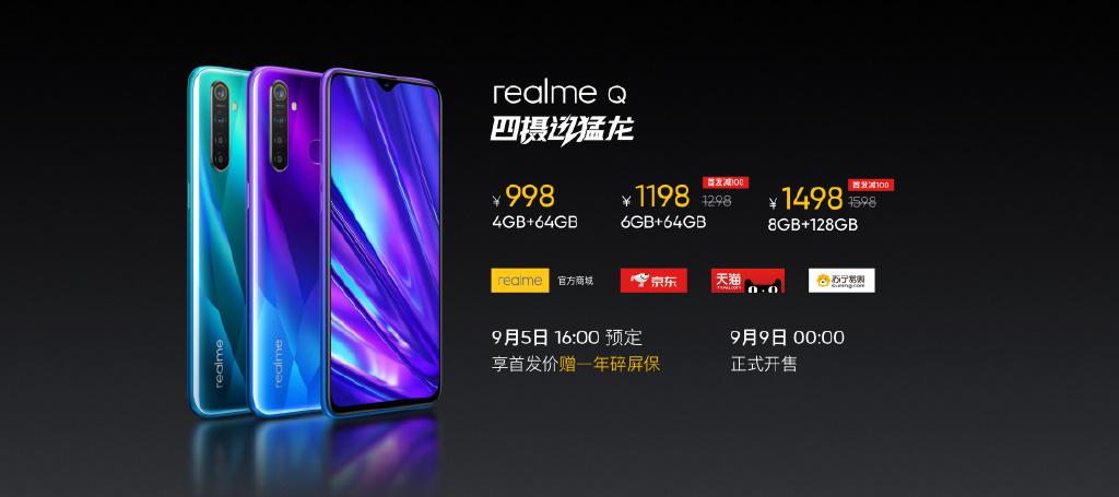 realme发布首款四摄镜头手机 售价不足千元