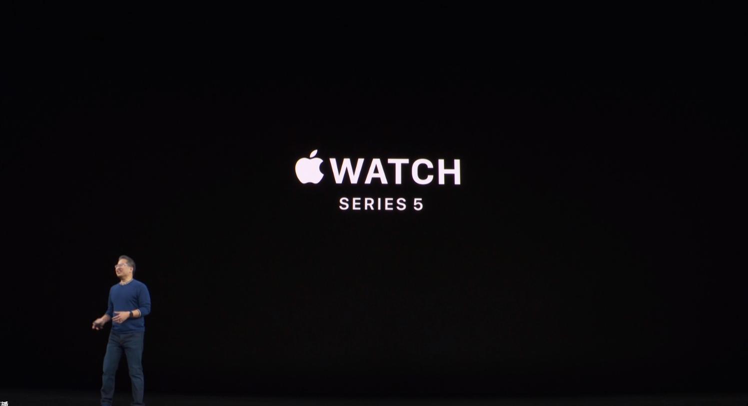 苹果Apple Watch 5发布:支持屏幕常亮