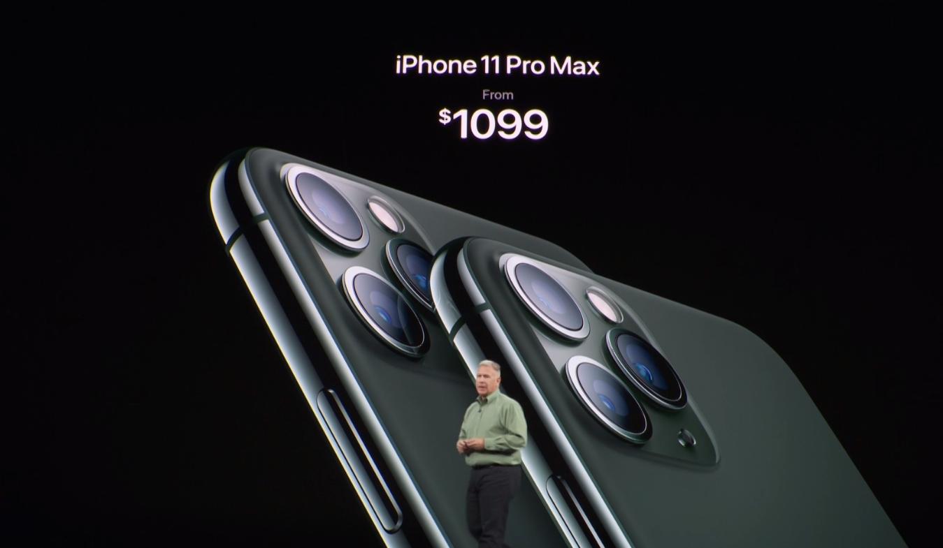 iPhone 11 Pro价格公布:7100元起