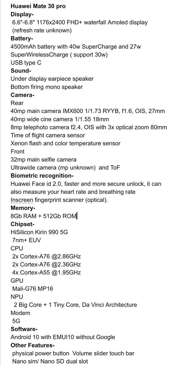 华为Mate30系列配置单曝光 直面新iPhone