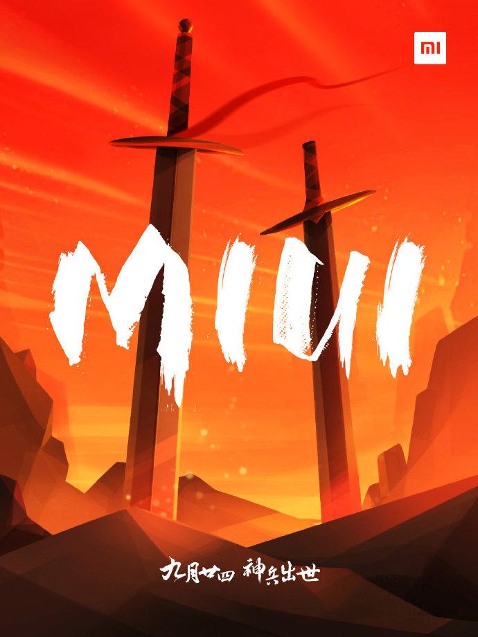 雷军谈MIUI 11:确实震撼 所有版本升级中最好的一次