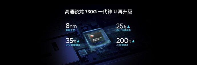 6400万四摄加持!realme X2正式发布:1599元起
