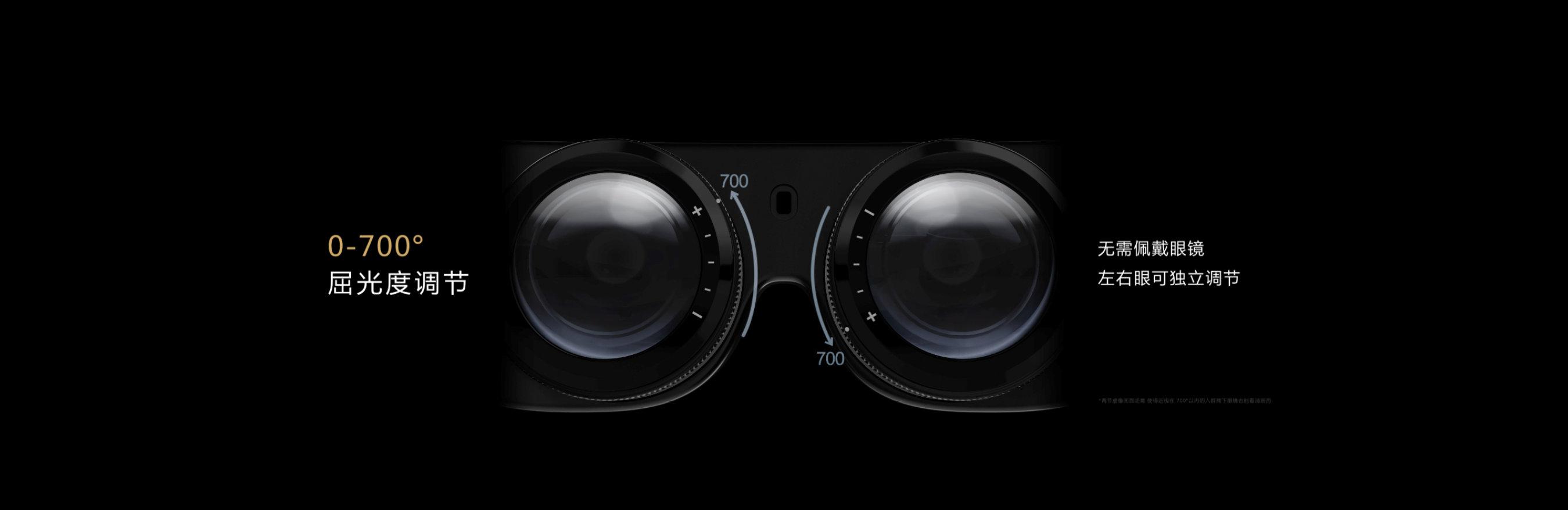 华为的one more thing:华为VR Glass亮相