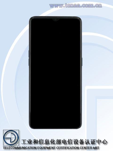 realme首款旗舰入网工信部:定价不超3000元