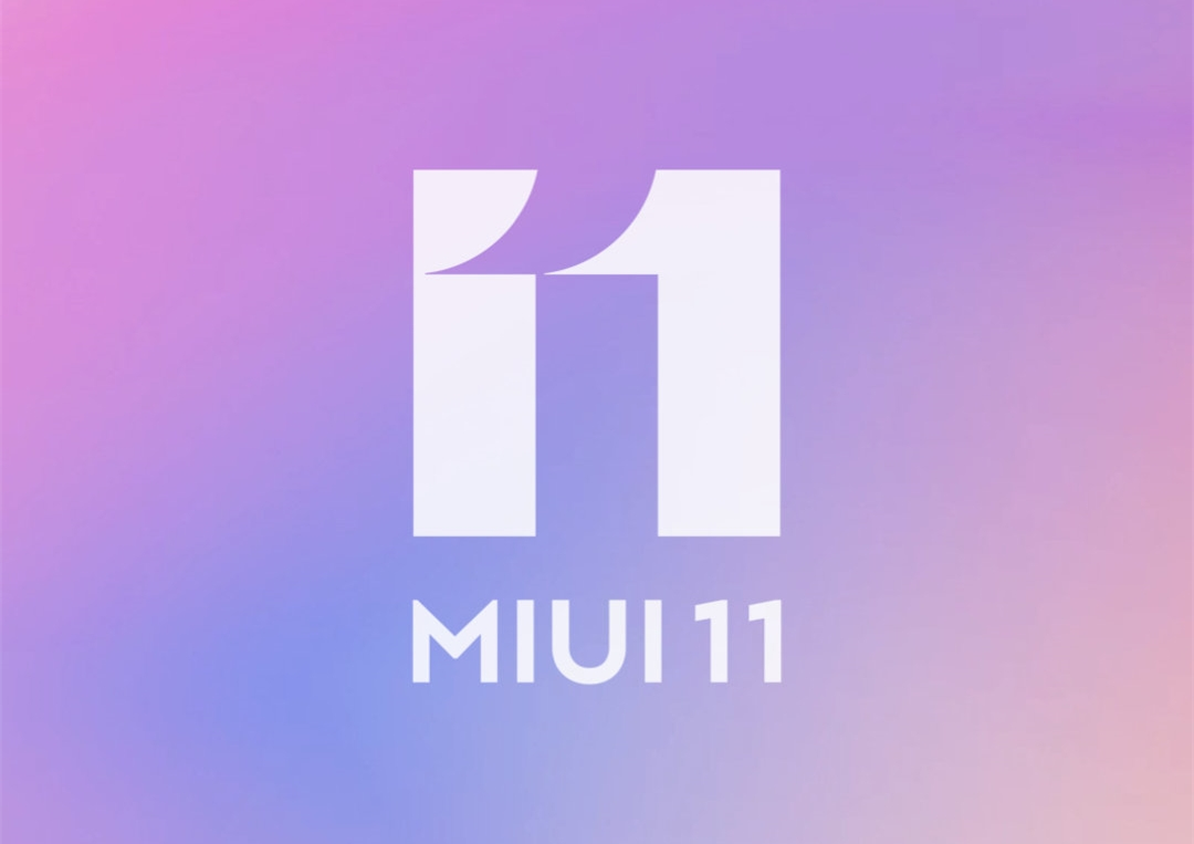 有你的吗?小米多款机型迎MIUI 11稳定版:再战一年