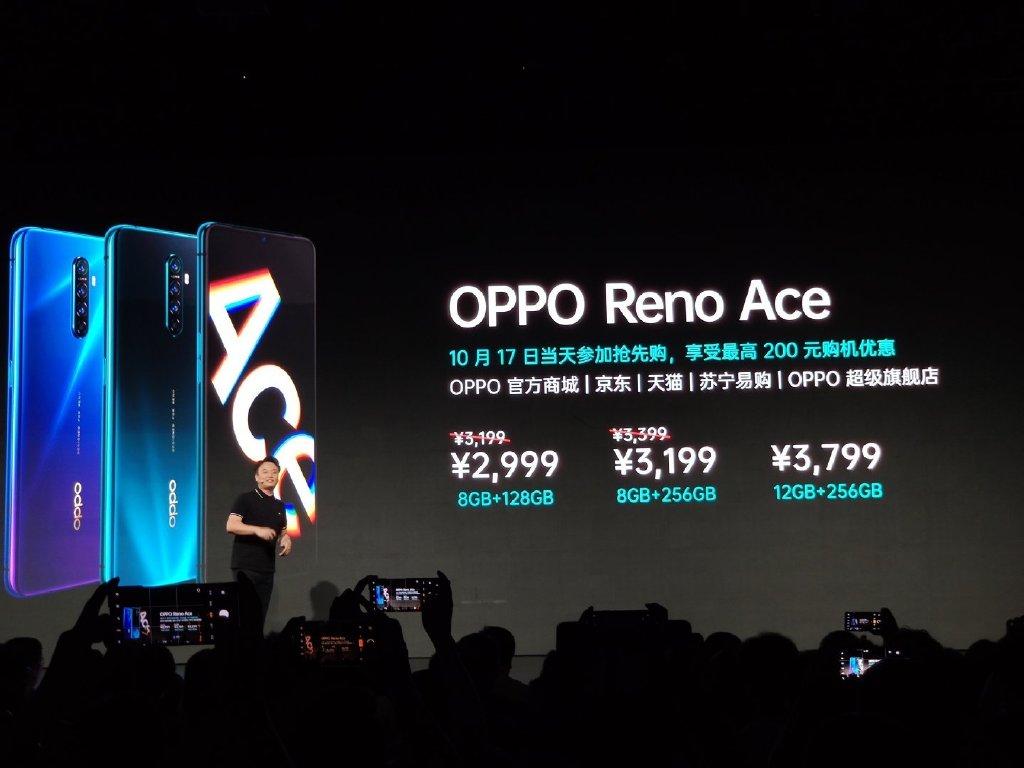价格真香!OPPO Reno Ace发布:65W闪充+90Hz屏
