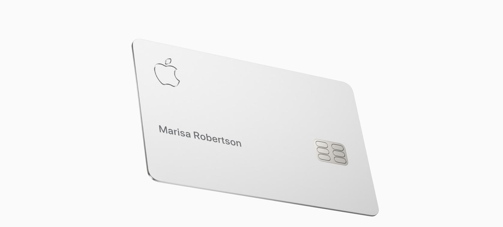 安全性被质疑:苹果Apple Card被盗刷
