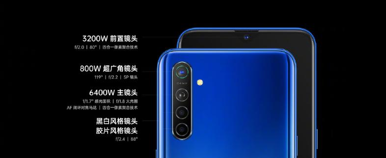 OPPO K5正式发布:骁龙730G加持 1899元起
