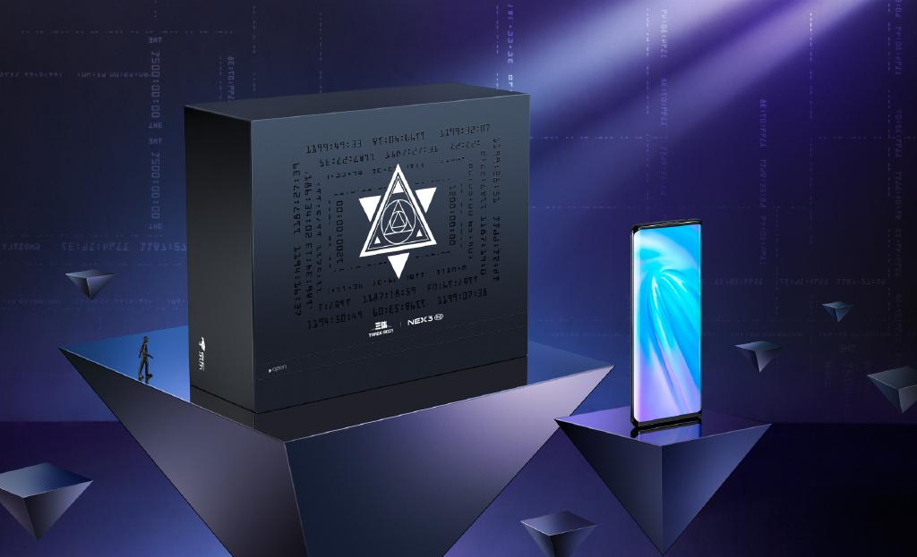 加量不加价 vivo NEX 3推出三体联名款礼盒