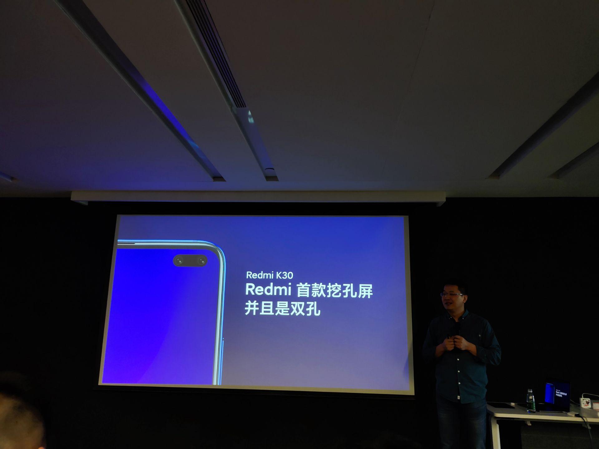 Redmi首款5G手机官宣:双模/前置挖孔双摄