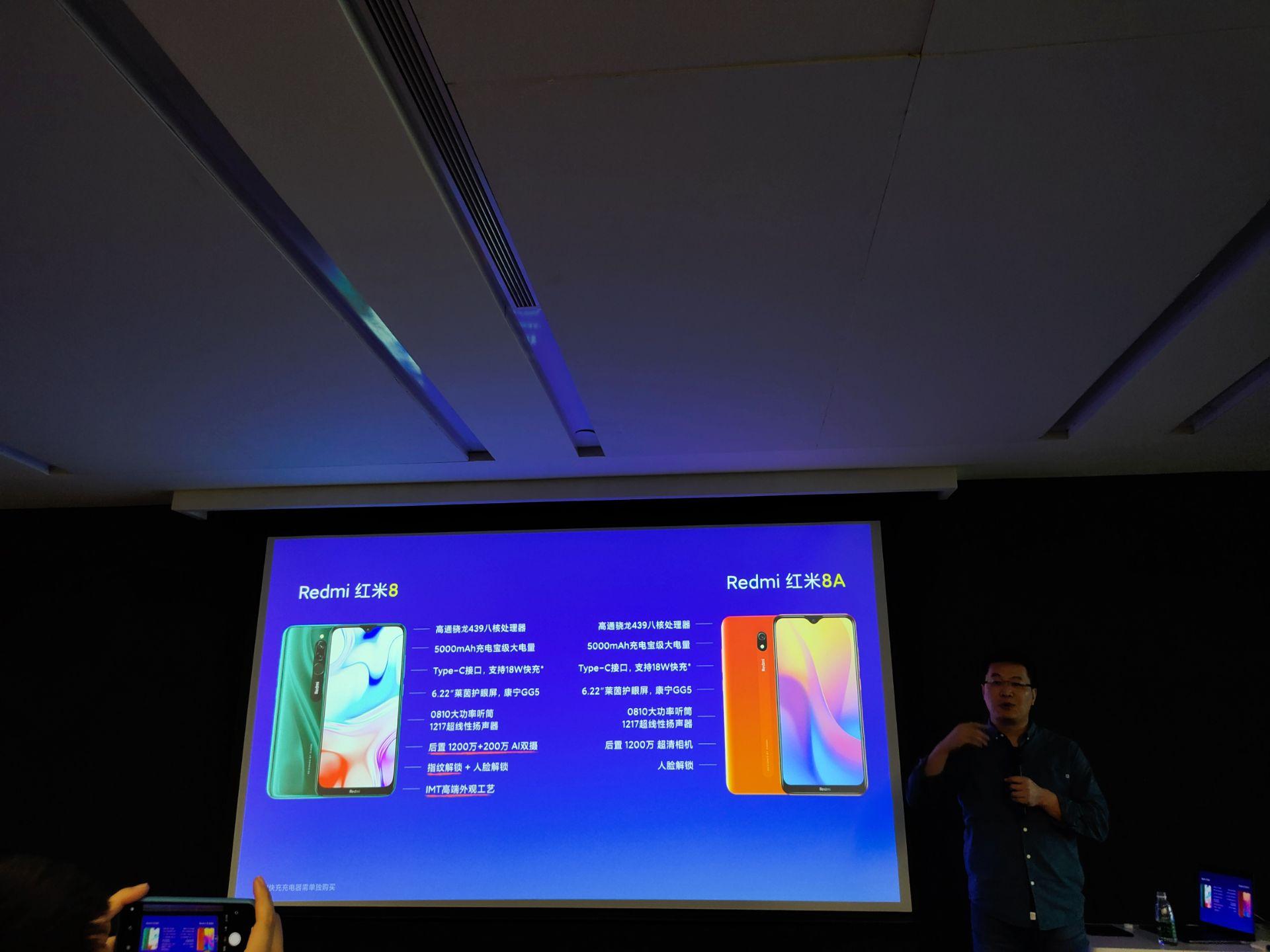 699元起 Redmi 8系列发布:5000mAh电池