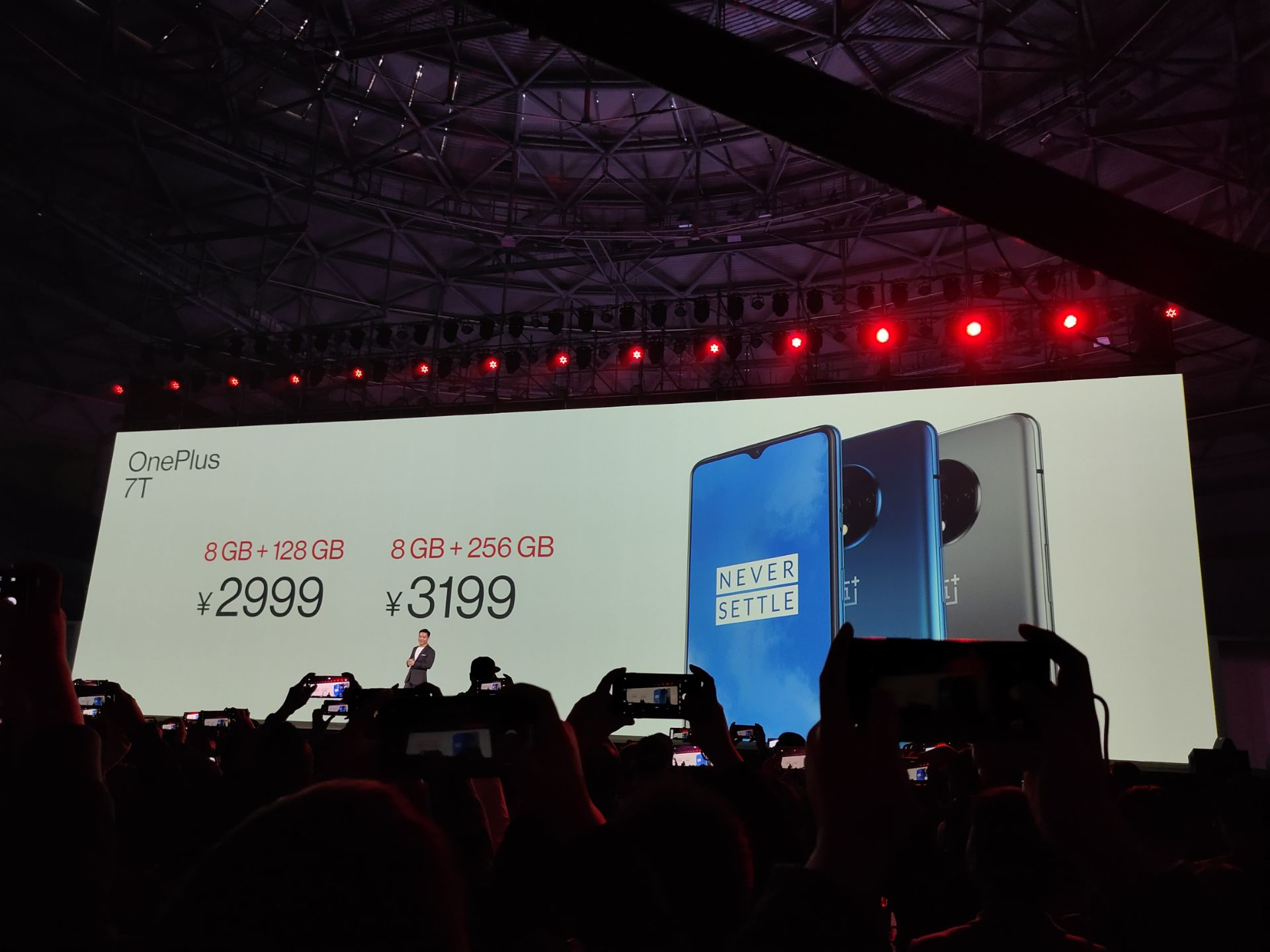 顶配5299元!一加7T系列发布 全系90Hz屏