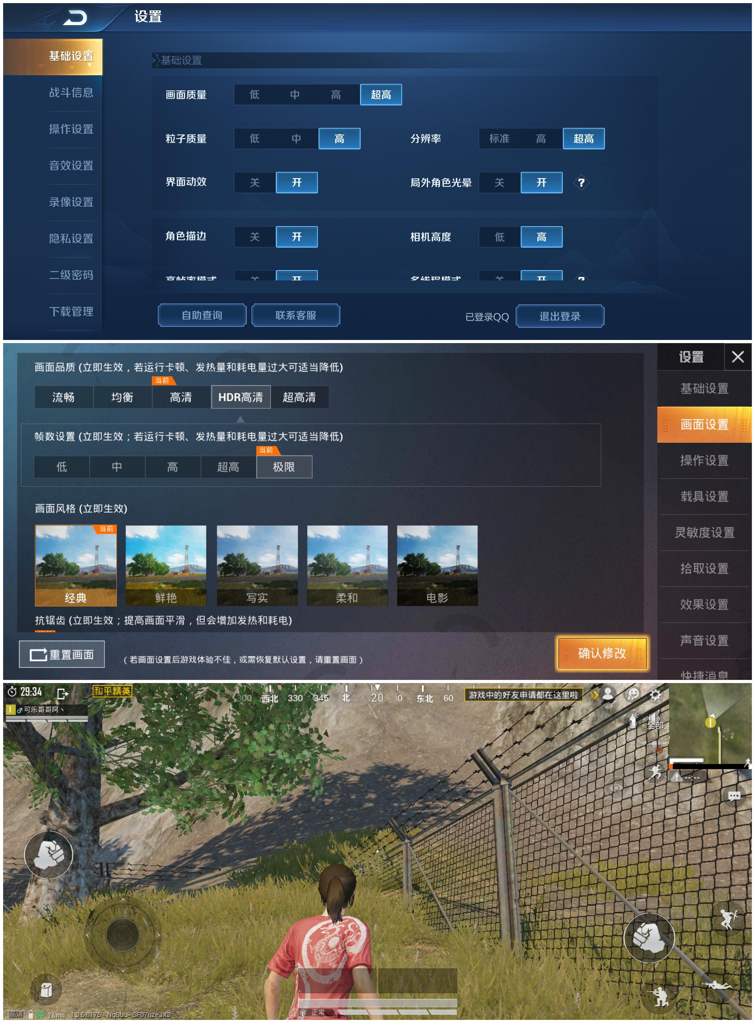 realme X2 Pro评测:2699元诠释真香理念