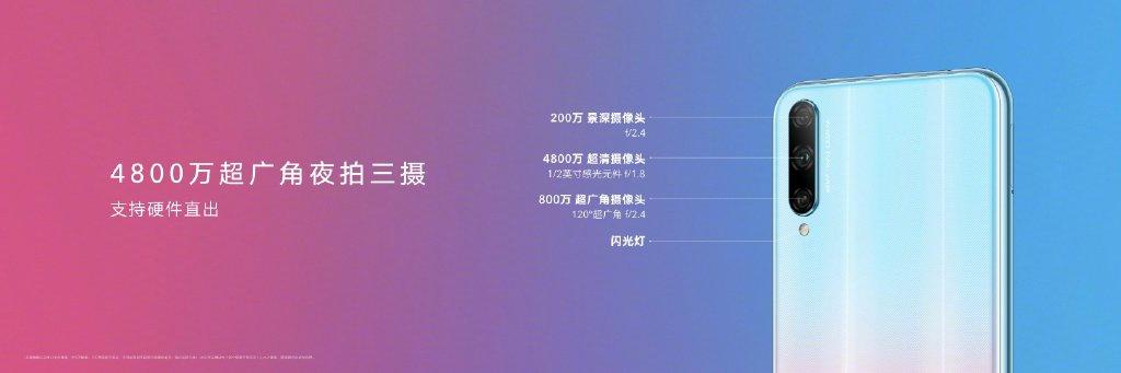 榮耀20青春版正式發布:1399元起