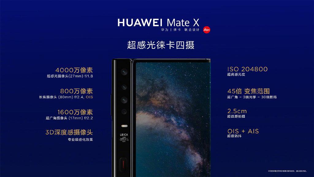 售價揭曉!華為首款折疊屏旗艦發布:手機秒變平板