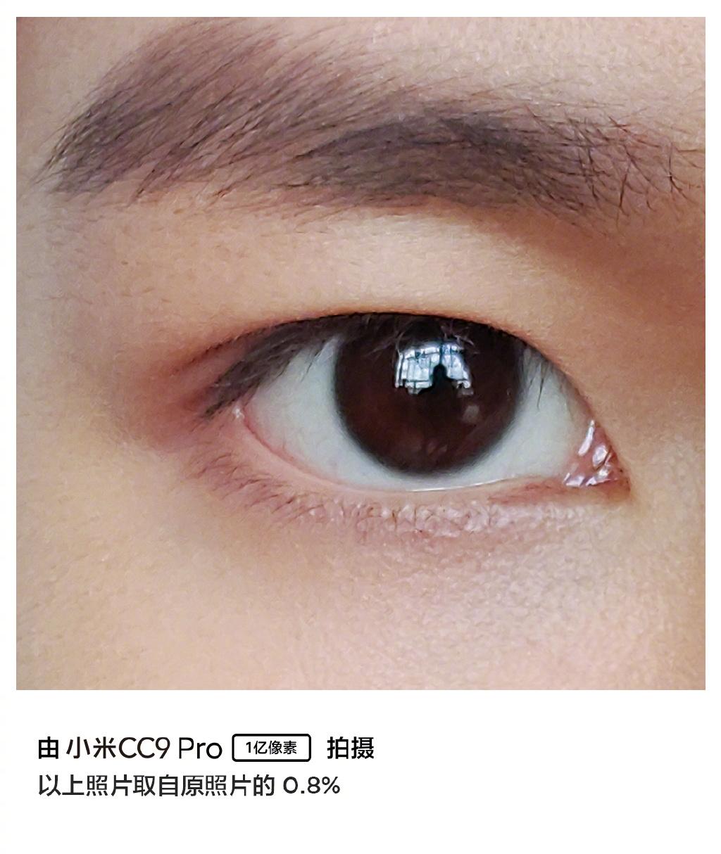小米CC9 Pro拍摄样张公布:一亿像素感受下