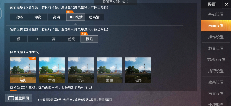iQOO neo 855版評測:驍龍855助力 秒變游戲手機