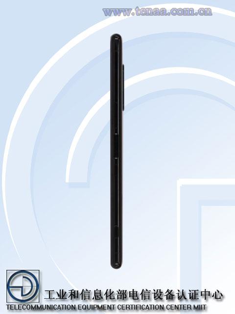 索尼新旗舰入网工信部:4K屏+骁龙855 售价近万元