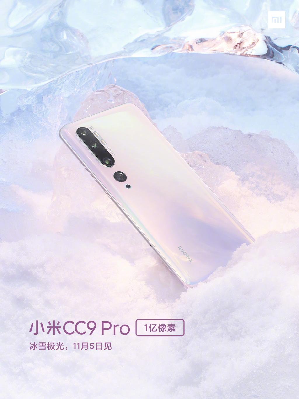小米CC9 Pro全新配色亮相:被颜值圈粉