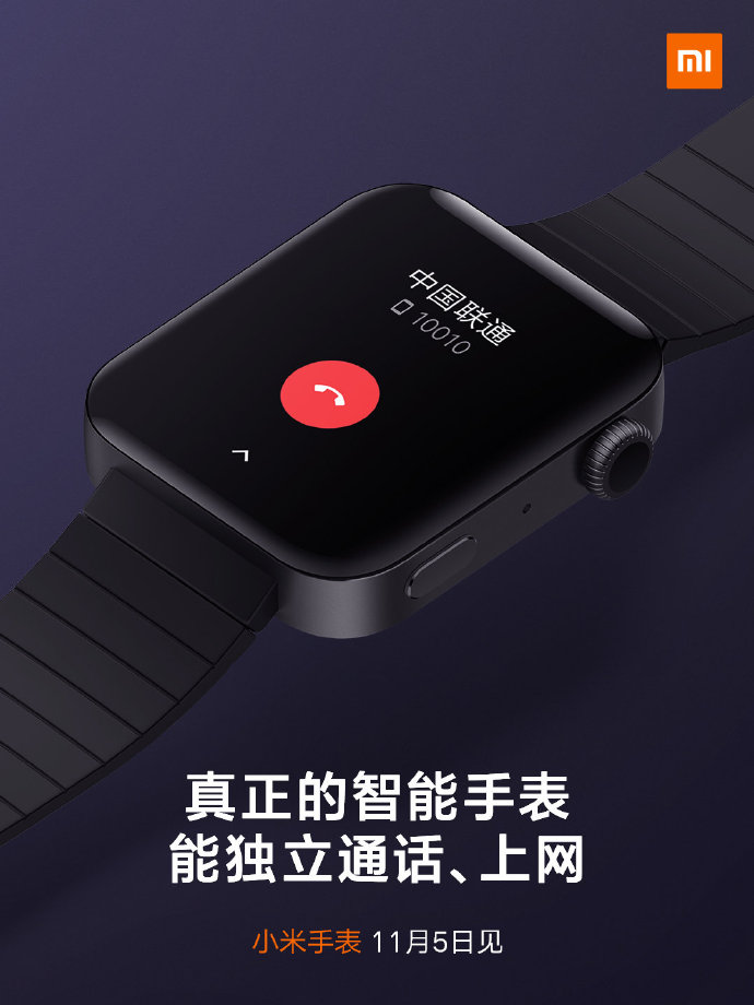 小米手表所有信息汇总:除了价格全知道了
