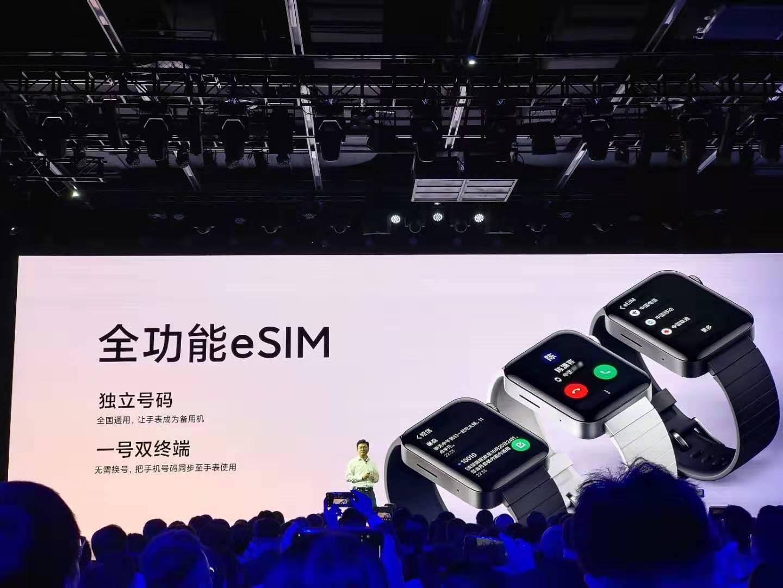 小米首款手表发布:运行全新OS 支持独立通话