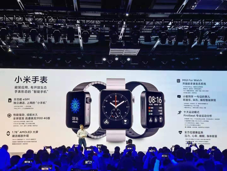 1299元!小米首款手表发布:全新OS/独立通话