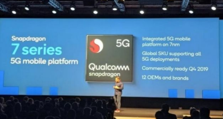 OPPO首款双模5G手机曝光:90Hz打孔屏/首发骁龙735